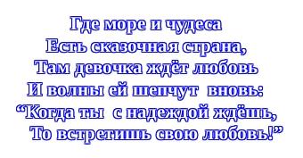 http://vikagujevaya.narod.ru/devochka.jpg
