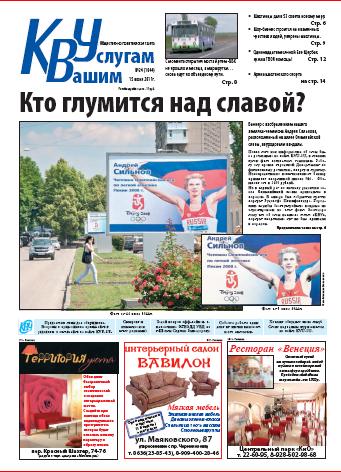 http://vikagujevaya.narod.ru/pressa2.png